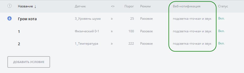 TD_NOV_PN_06_1