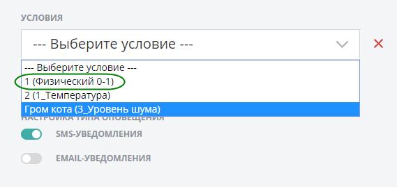 TD_NOV_PN_07