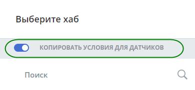 TD_NOV_PN_08