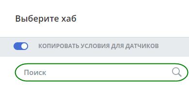 TD_NOV_PN_09