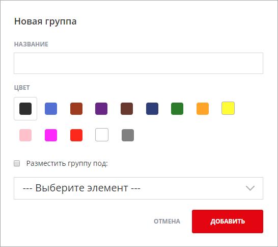 Выбор цвета группы хабов на карте в веб-интерфейсе